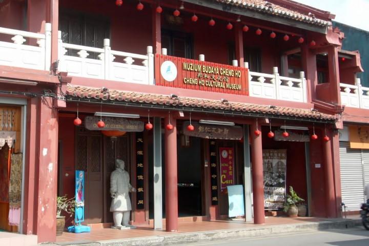 Tempat-Menarik-Di-Melaka-Muzium-Cheng-Ho