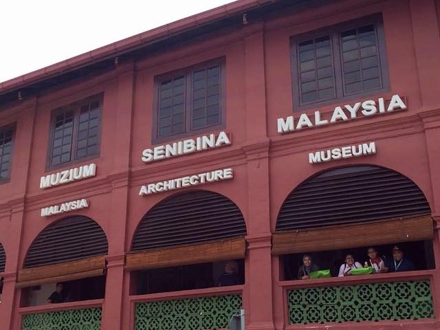 Tempat-Menarik-Di-Melaka-Muzium-Senibina-Malaysia