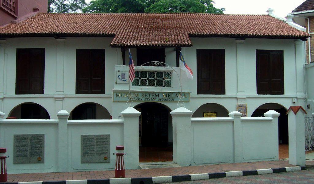 Tempat-Menarik-Di-Melaka-Muzium-Setem-Melaka