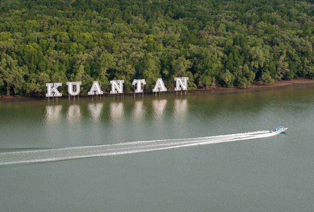 Tempat-Menarik-di-Pahang-Kuantan-River-Cruise