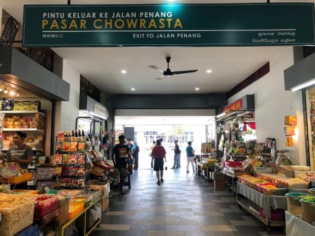 Tempat-Menarik-di-Penang-Pasar-Chowrasta