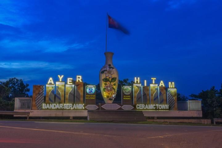 Tempat-Menarik-Di-Johor-Bandar-Seramik-Ayer-Hitam