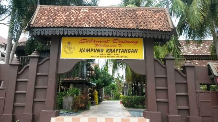 Tempat-Menarik-Di-Kelantan-Kampung-Kraftangan