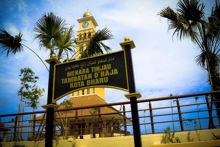 Tempat-Menarik-Di-Kelantan-Menara-Jam-Tambatan-Diraja
