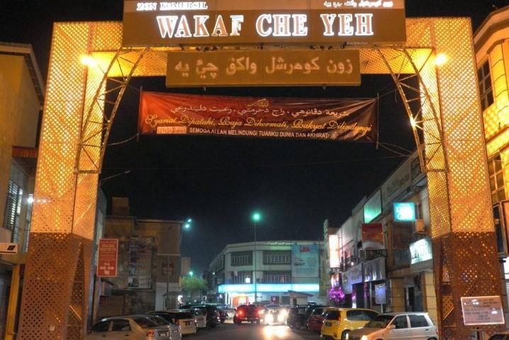 Tempat-Menarik-Di-Kelantan-Wakaf-Che-Yeh