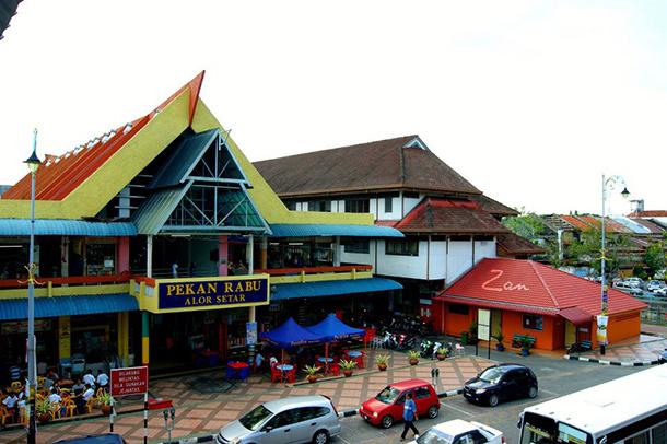 Tempat-Menarik-di-Kedah-Pekan-Rabu