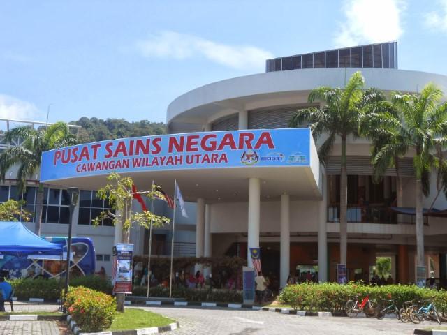 Tempat-Menarik-di-Kedah-Pusat-Sains-Negara-Wilayah-Utara